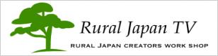 rural-japanバナー